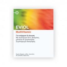 Eviol MultiVitamin 30 μαλακές κάψουλες