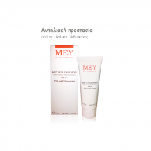 Mey Sun Care Emulsion SPF50 75ml
