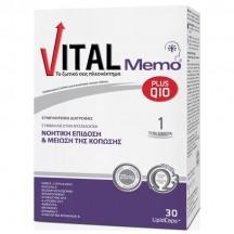 Vital Plus Memo Q10 30 μαλακές κάψουλες