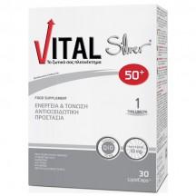 Vital Silver 50+ 30 μαλακές κάψουλες